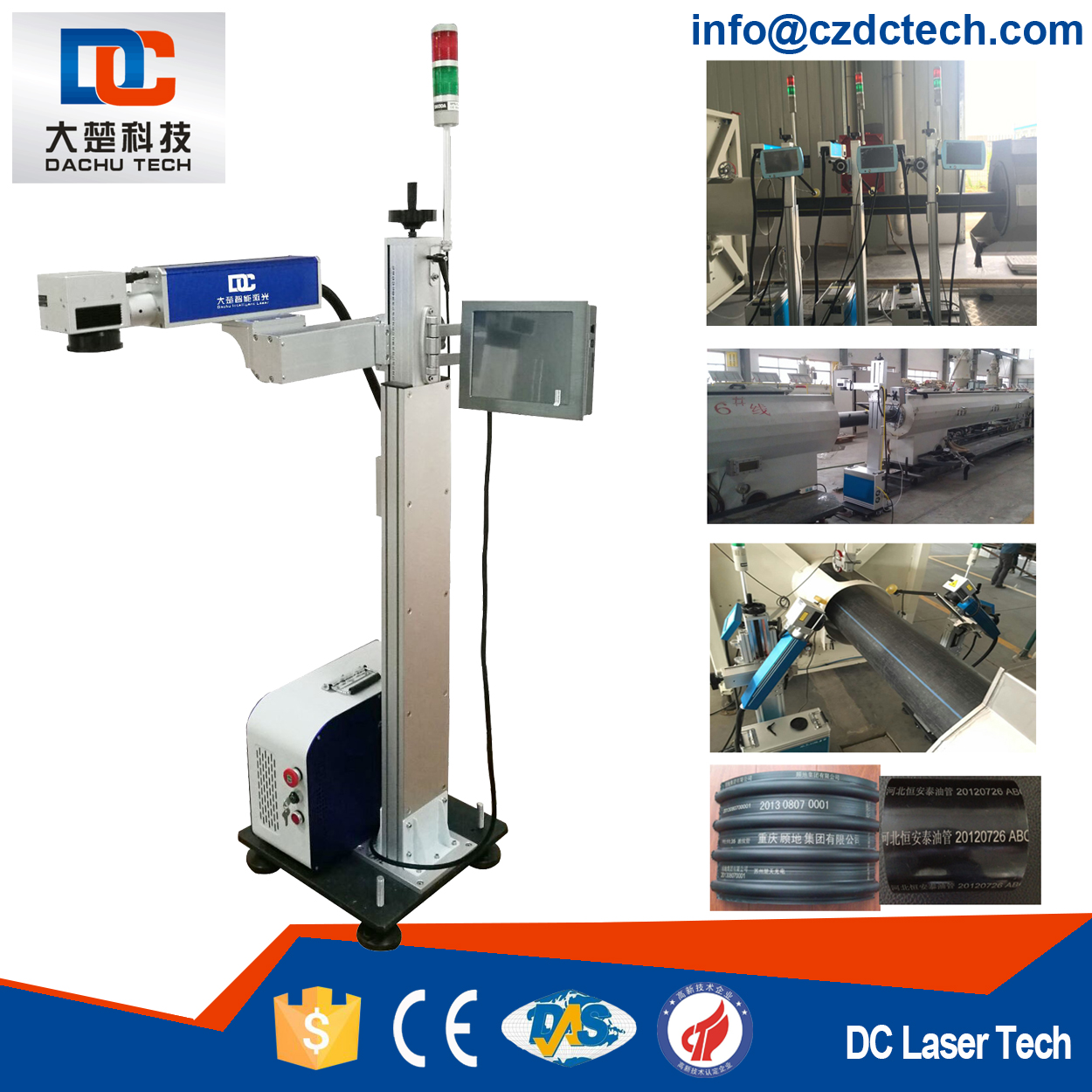 DC LaserTech Portable 20W Fiber Laser Marking Machine for PE PVC Plastic Single-pipe extrusion line
