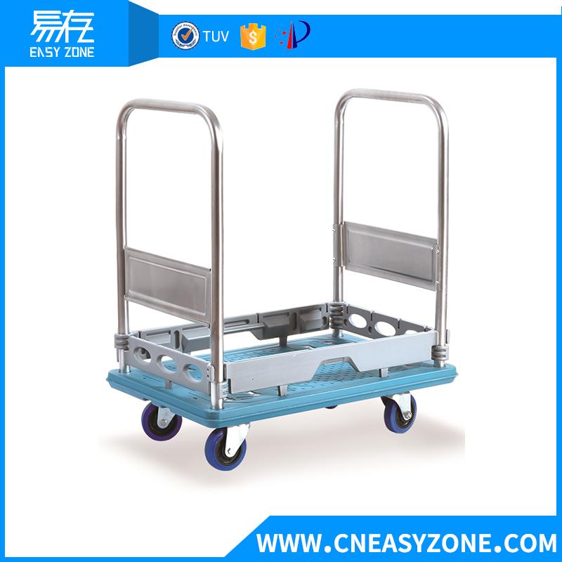 trolley YCWM1707-0022