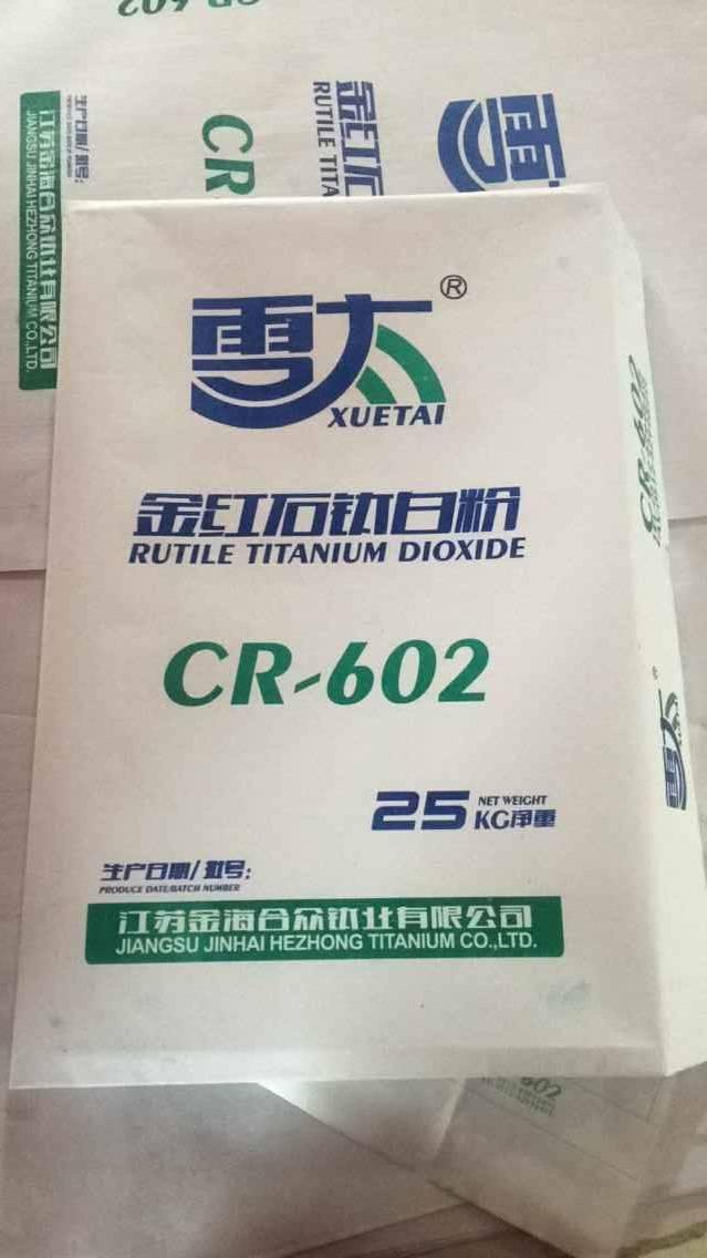 CR-602 rutile tio2 plastic grade for plastic masterbatch PVC