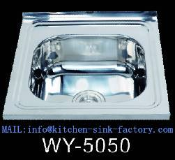 5050 Russia design square single bowl stainless steel sink