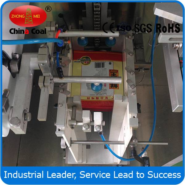 auto bag packing machine w/ long scale