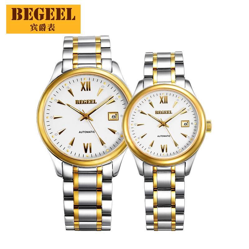 BEGEEL B340 Golden Couple watch