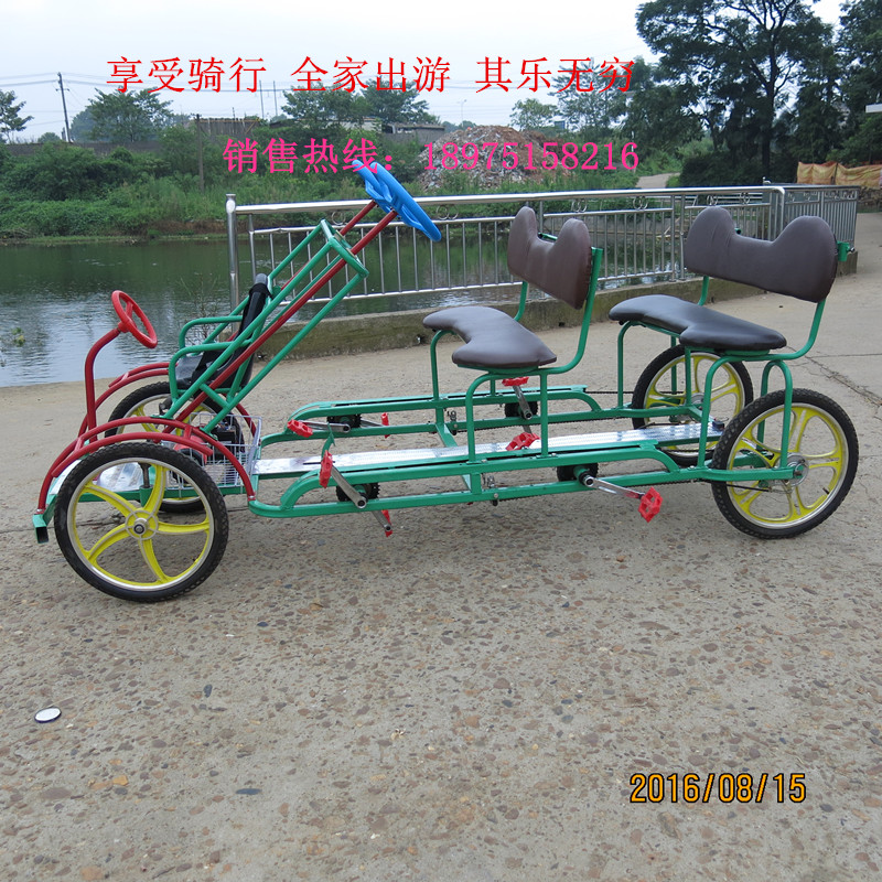 4 Pedal Bicyle for 4 Person/Outdoor Bike for Family Activity (TE-SB02)