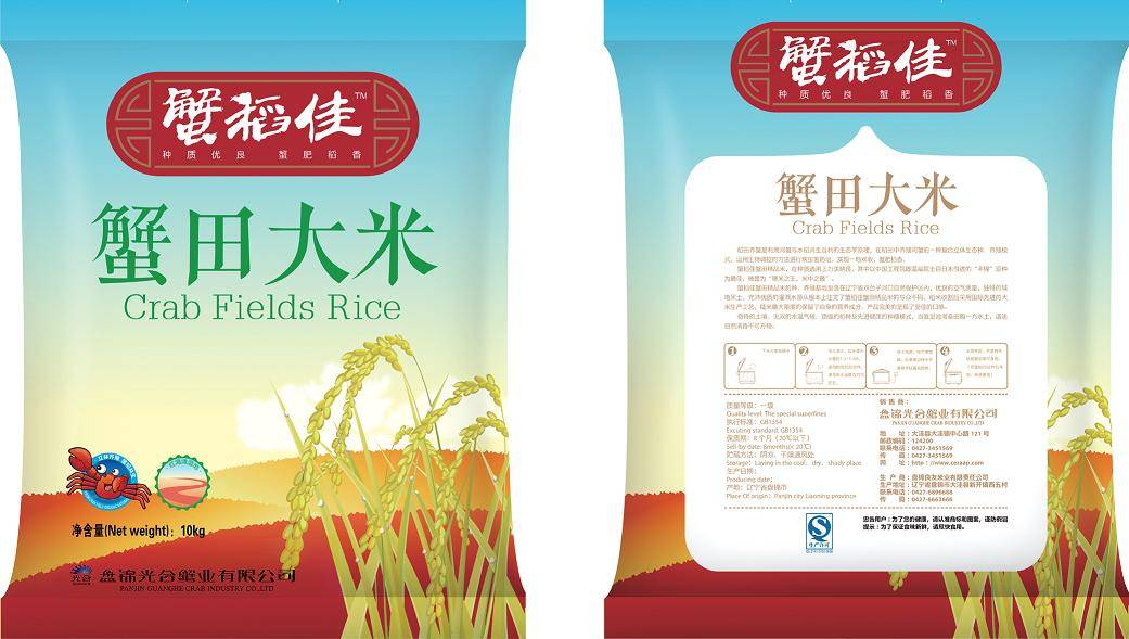 crab field rice