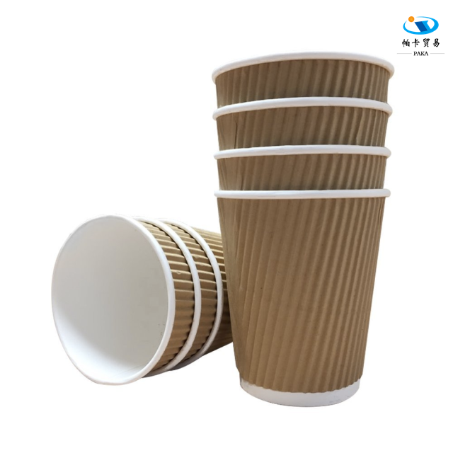 Brown Ripple Hot Coffee Paper Cup