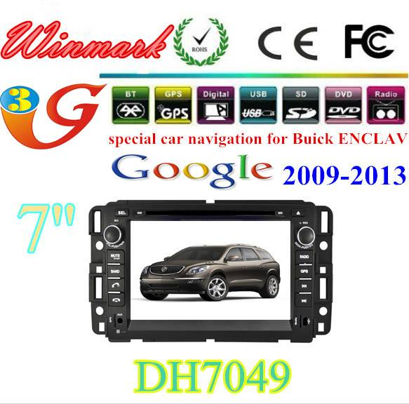 multimedia Car DVD touch screen car dvd player for Buick ENCLAVE with 7'' touch gps DH7049