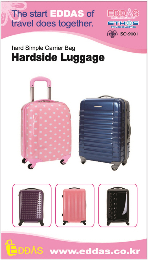 Hardside Luggage Bag EP series