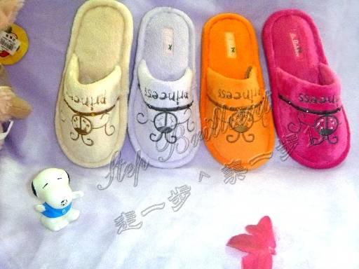 Children's indoor slippers house shoes 30