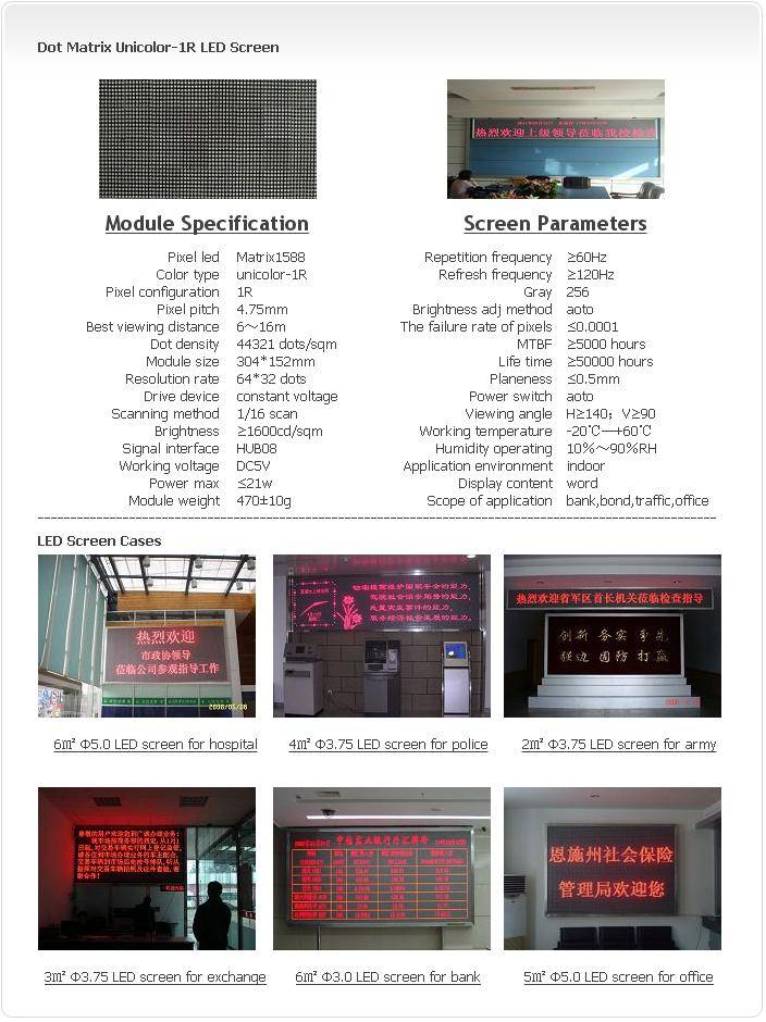Indoor 3.75 Dot Matrix Unicolor-1R LED Screen