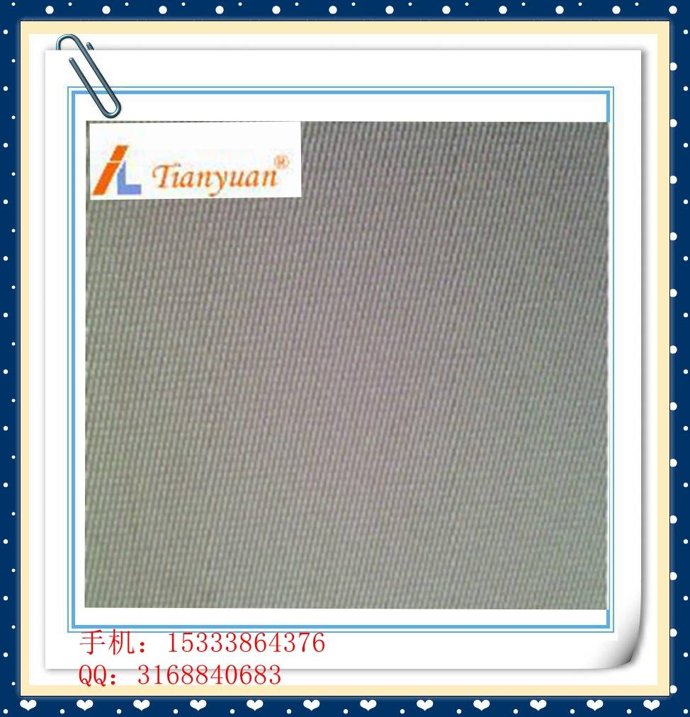 monofilament Filter cloth for industry