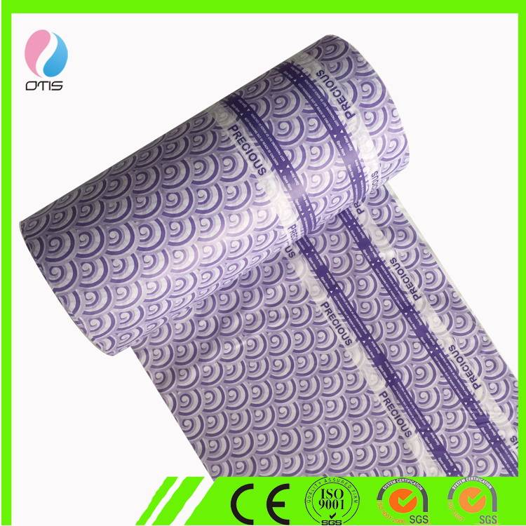 Pe printing non breathable packing film for sanitary pads