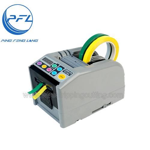 RT-7000 Electrical gummed tape dispenser
