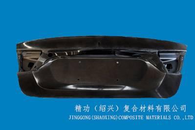 car trunk lid