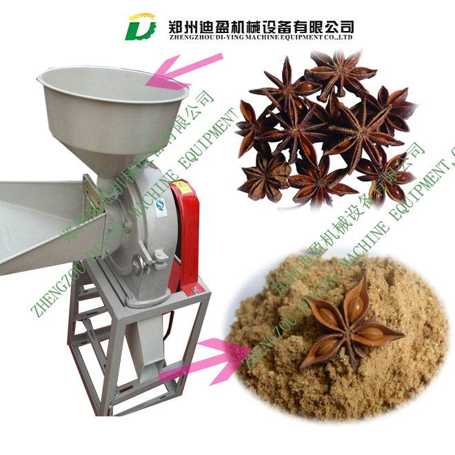 Small Home use spice herb grinding machine/grinder