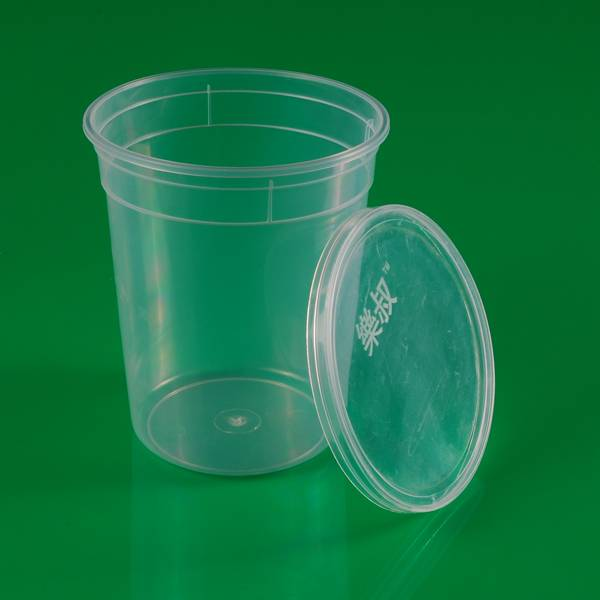 Sealable Plastic cup container for storing or packing food