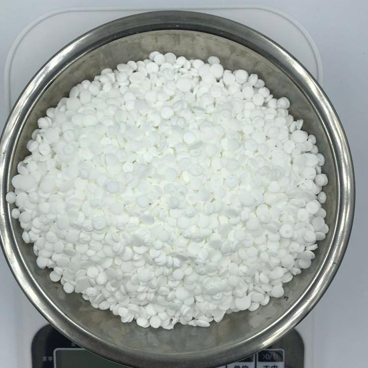 BTMS-80 Conditioning Emulsifier Cosmetic grade