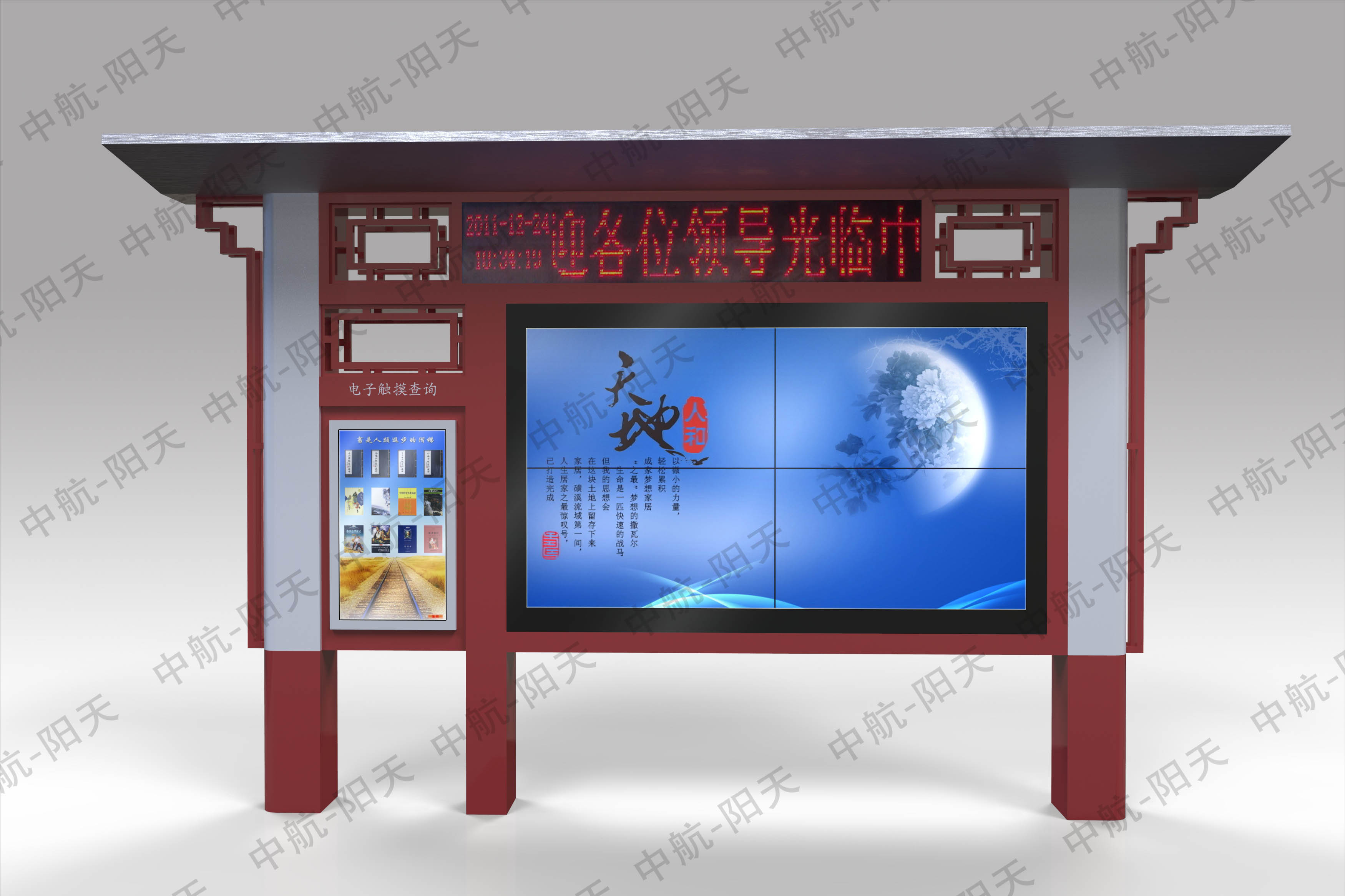 55-inch waterproof and high 3000nits brightness LCD display digital signage display sign