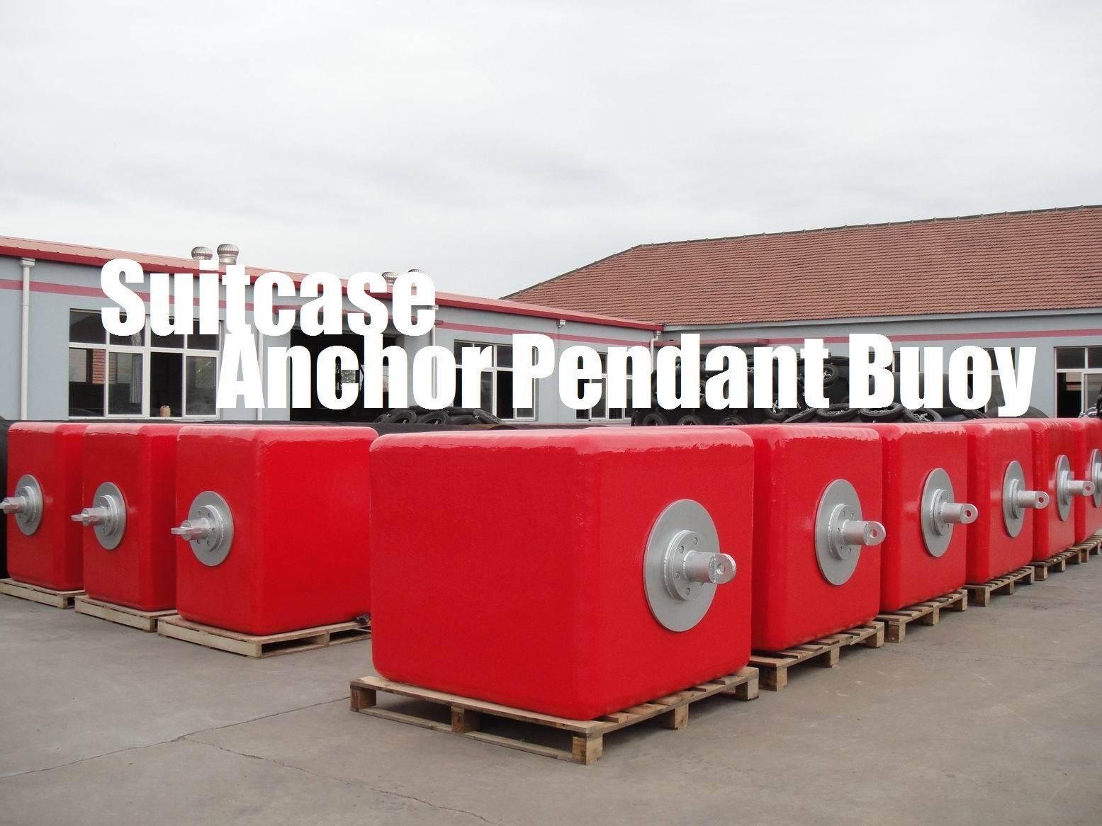 Rectangular Anchor Pendant Buoy (Suitcase type), Self-Fendering, closed cell PE/EVA foam.