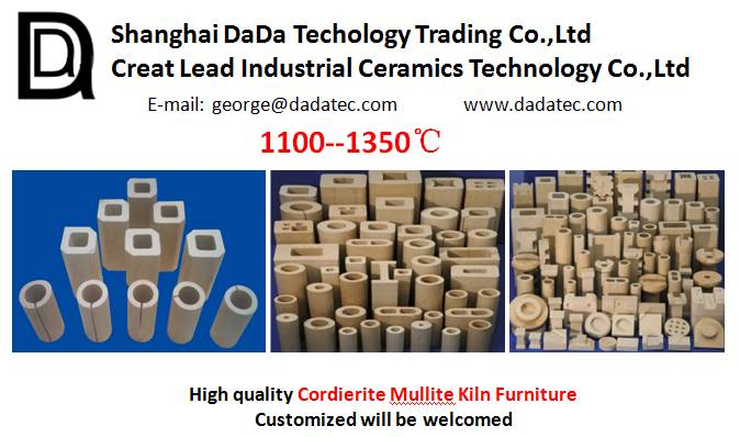 Industrial ceramic Cordierite Mullite Extruded Tubes kiln furnitures with temperature 1350 degree