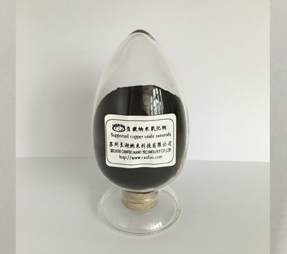 Supported Copper Oxide Nanorods