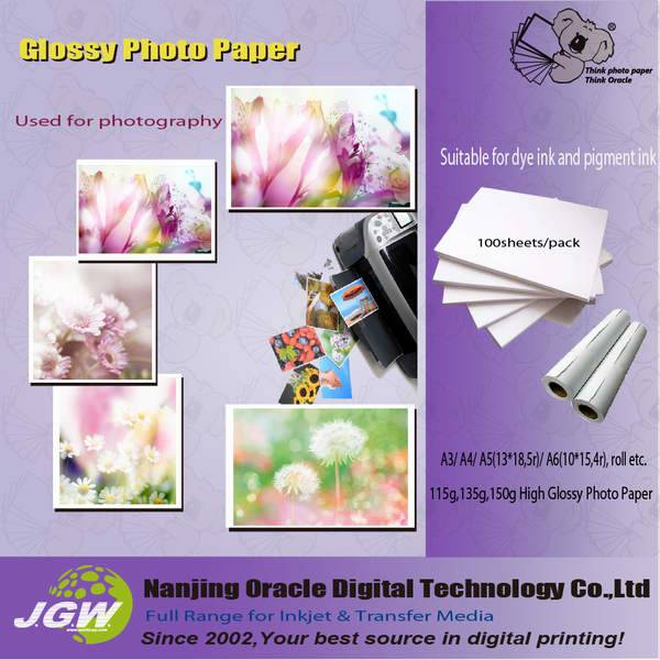 Photo paper , 115gsm Inkjet high glossy wide format roll size