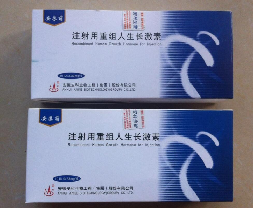 HGH Ansomone Oral Anabolic steroids for Bodybuilding in Good Quality and wonderful Feedback