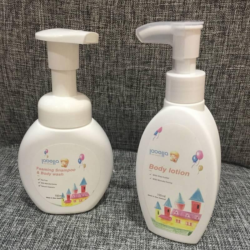 200ml shampoo bottles
