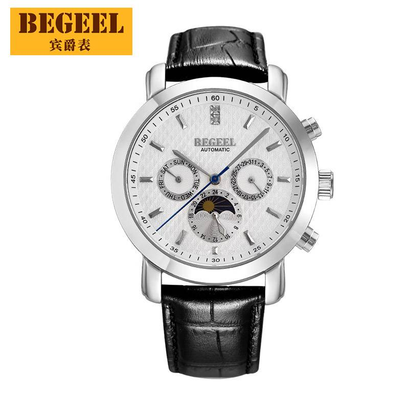BEGEEL B520M Multi function watch