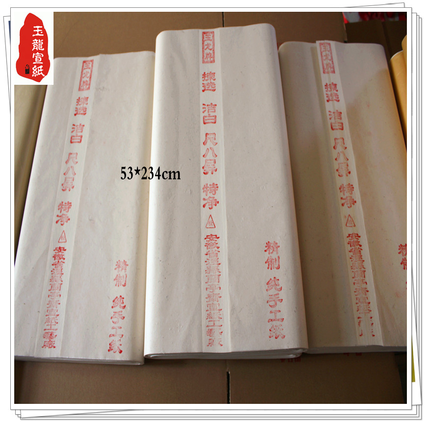 hot sell xuan paper and rice paper for painting calligraphy