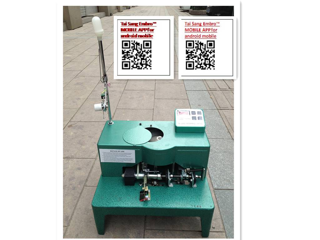 Tai Sang Automatic Bobbin Winding Machine