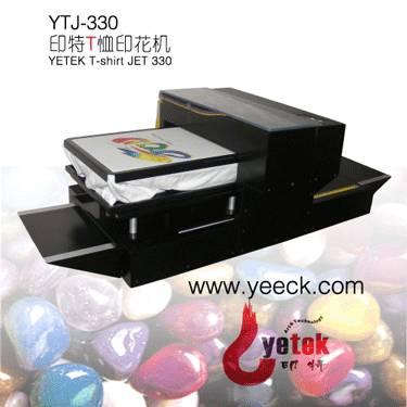 Digital DTG Printer (Direct to garment printer)