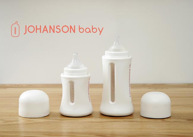 Safe Baby Bottle