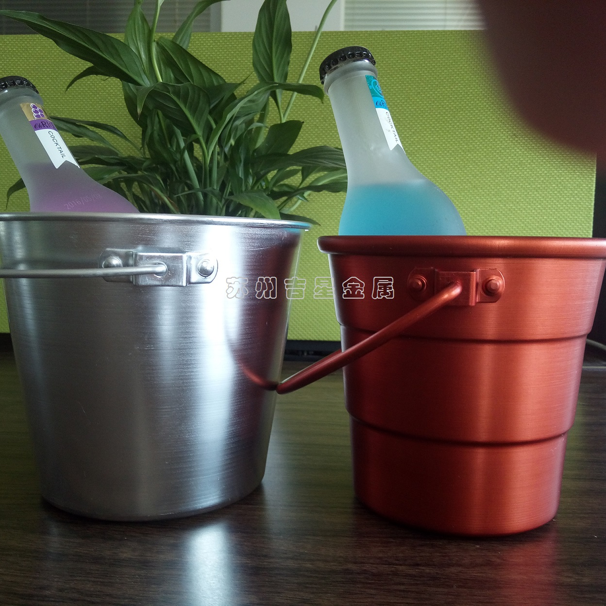Small Red Aluminum Ice Bucket Bar001