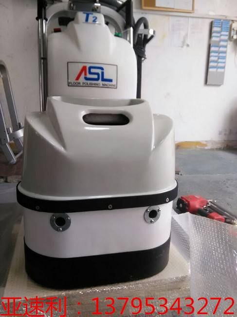 Hot sale ASL 500-T2 floor polishing machine with big power