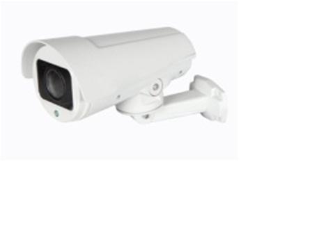 4in1 Smart Bullet Camera