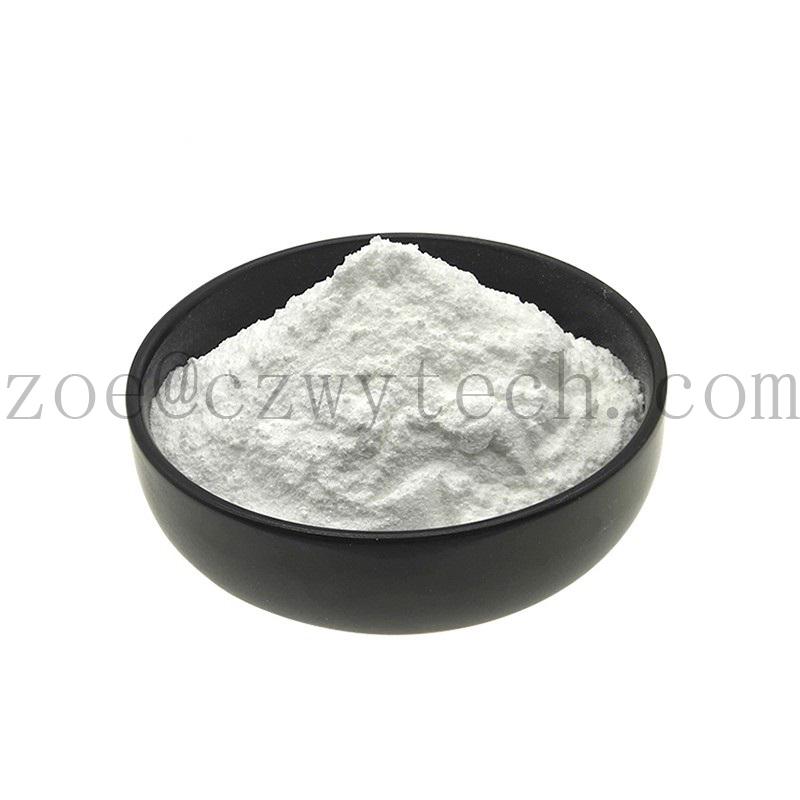 Raw Apomorphine Hydrochloride powder cas 41372-20-7