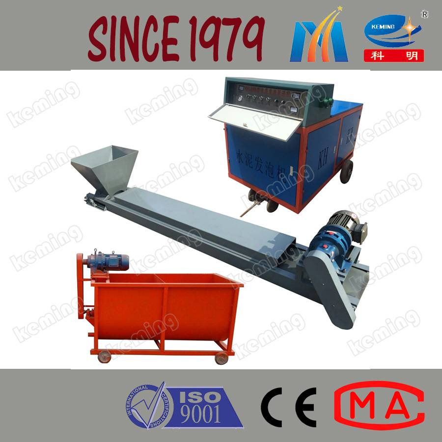 Concrete Foaming Machine