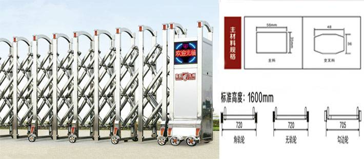 European style Stainless Steel Collapsible Gate in Wholesale price Tamron V