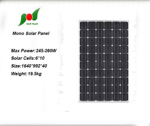 On or off grid power system 250W 30V solar panel