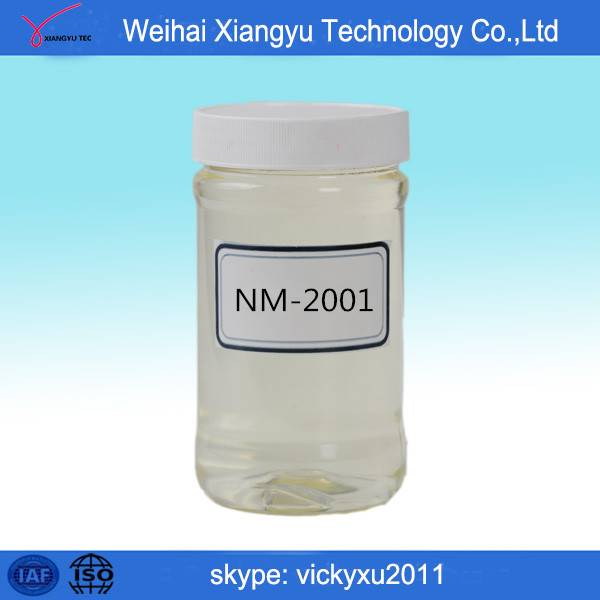 water repellent agent NM-2001