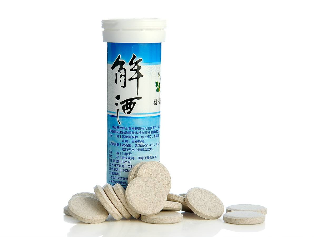 anti-hangover effervescent tablet best quality