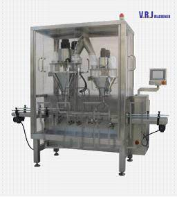 VRJ-STFJ double-headed powder filling machine