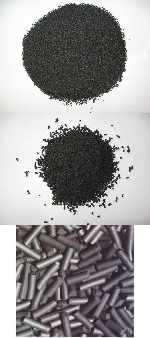 Charcoal column