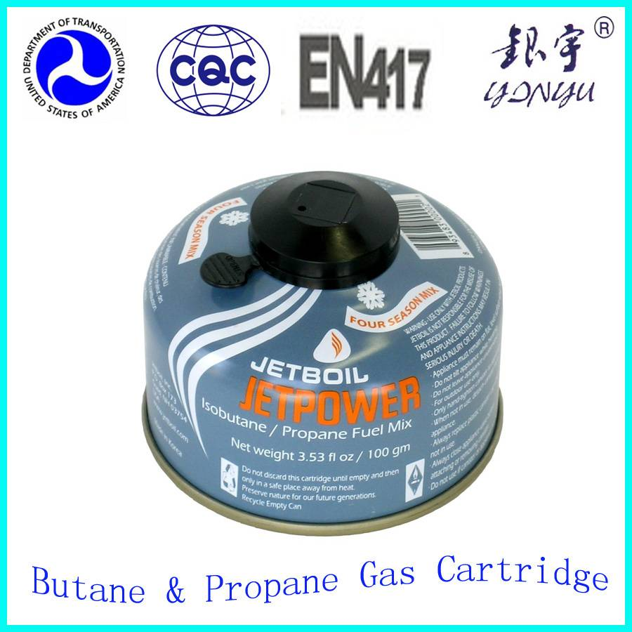 Cooking gas canister for 230G butane gas