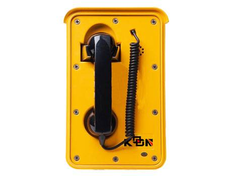 auto dial waterproof telephone from koontech