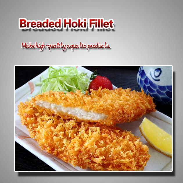 Breaded Hoki Fillet 60g