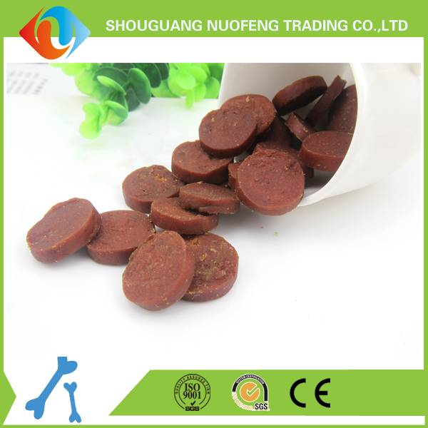 Pet dog food lamb meat series lamb ring