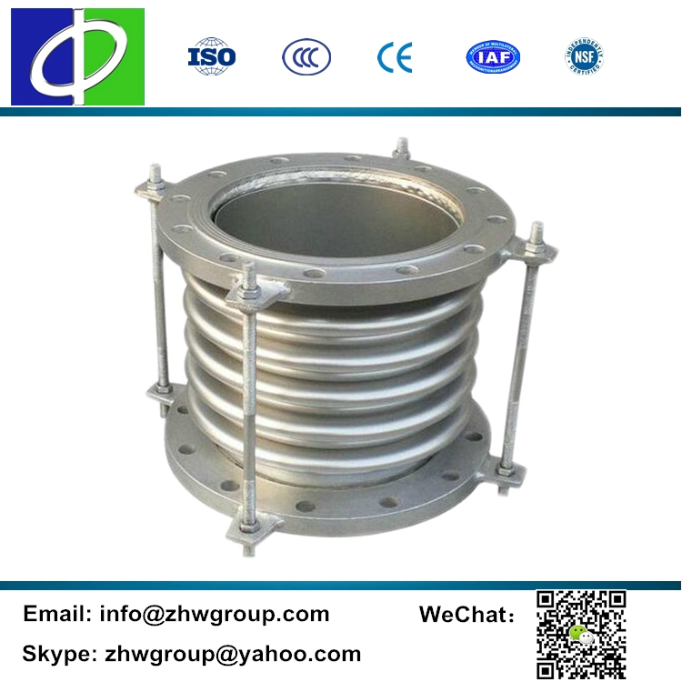 Lateral metal bellows stainless steel flange connector