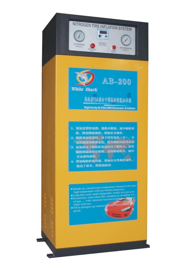 Nitrogen Gas Generator & Inflator
