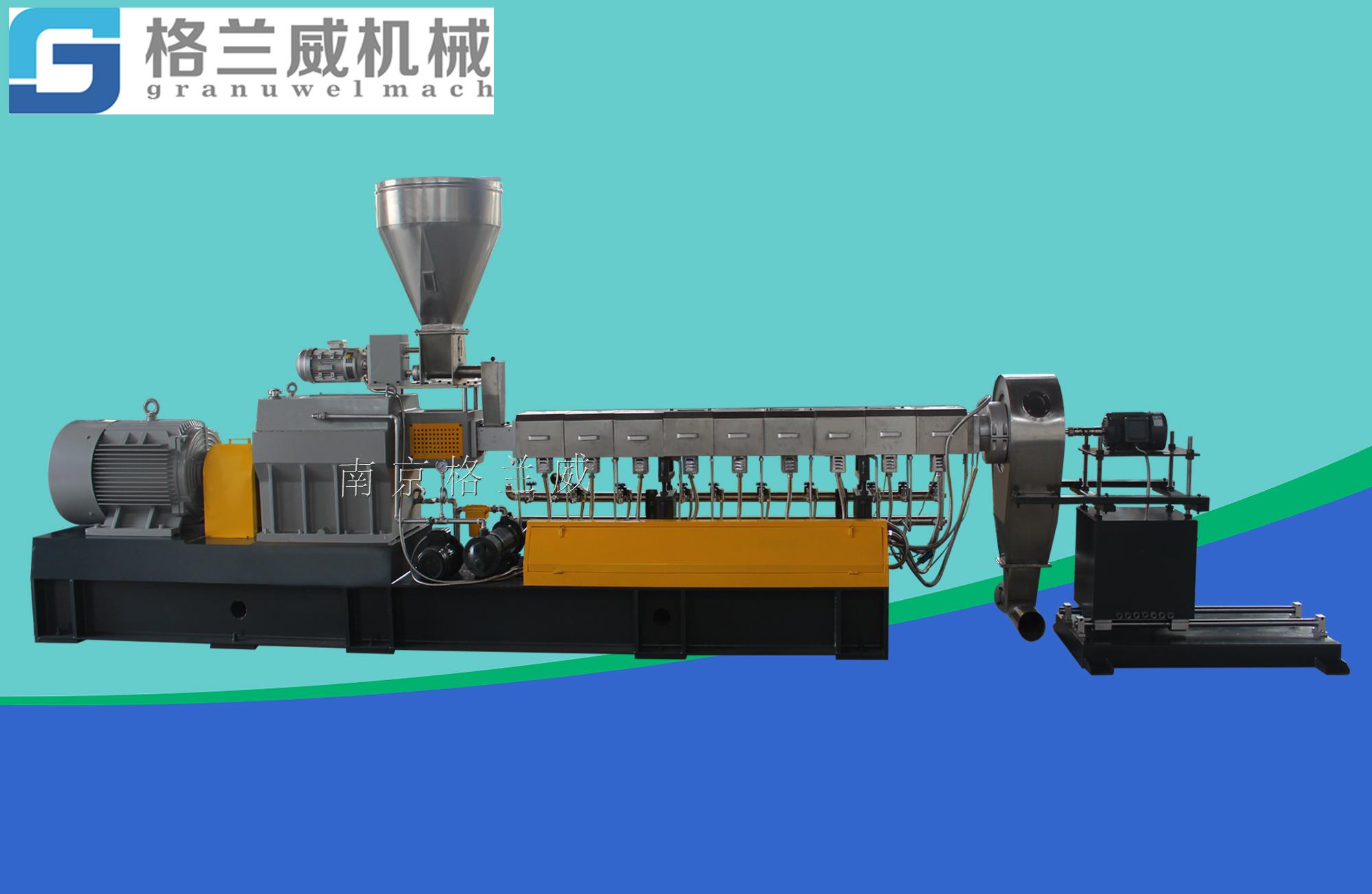 plastic twin screw extruder,air cooling granulator,pelletizer